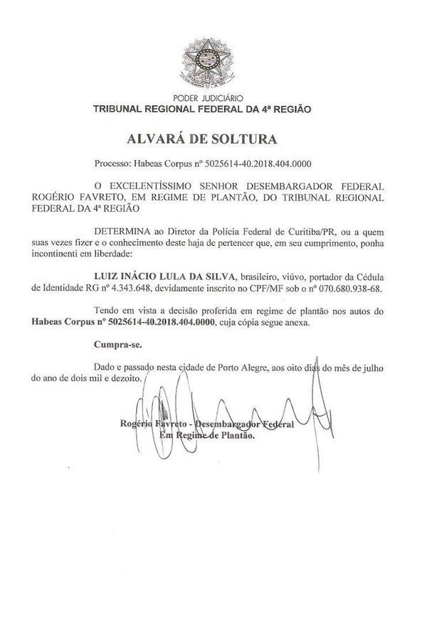 Orden-liberacion-Lula-Da-Silva-Brasil-1