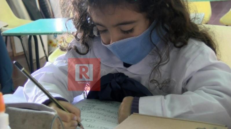 Escuela Rural 2